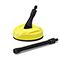 Karcher T150 - Patio Cleaner - A Grade
